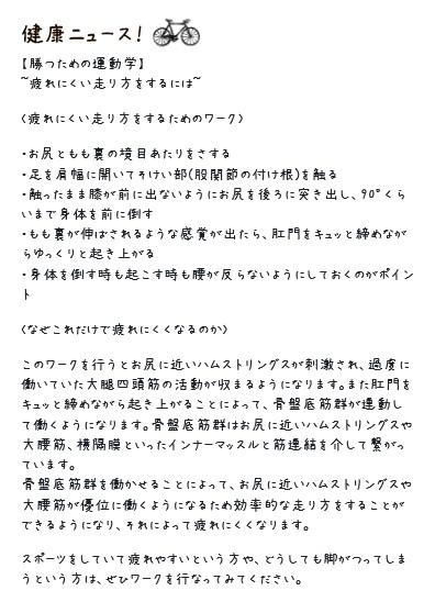 ロータリー通信 5月号